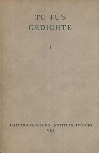 Tu Fu's Gedichte (2 volumes) (9780674341258) by Tu Fu