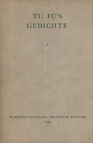 9780674341258: Tu Fu's Gedichte (2 volumes)