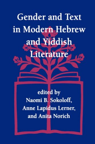 9780674341982: Gender and Text in Modern Hebrew & Yiddish Literature (Jewish Theological Seminary)