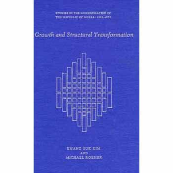 9780674364752: Growth and Structural Transformation (East Asian Monograph)