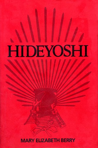 9780674390263: Hideyoshi (Harvard East Asian Monographs)