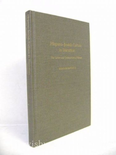 9780674392304: Hispano-Jewish Culture in Transition: The Career and Controversies of Ramah (Harvard Judaic Monographs, 4)
