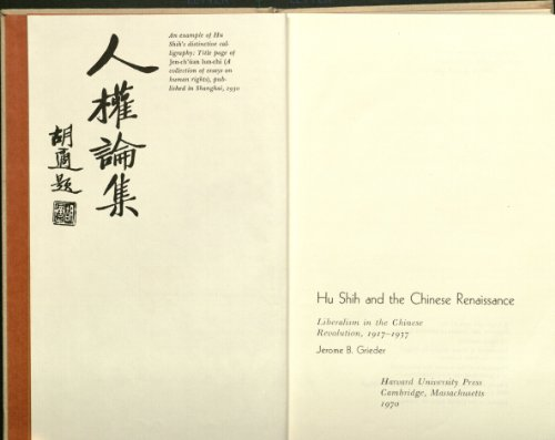 Hu Shih And The Chinese Renaissance Liberalism in the Chinese Revolution, 1917-1937: Grieder, ...