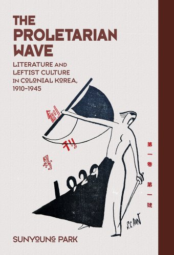 The Proletarian Wave: Literature and Leftist Culture in Colonial Korea, 1910-1945 (Harvard East ...