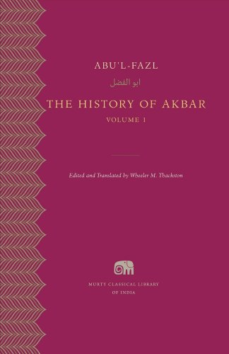 9780674427754: The History of Akbar, Volume 1 (Murty Classical Library of India)