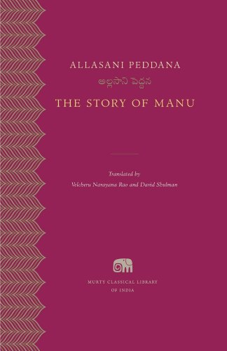 9780674427761: The Story of Manu (Murty Classical Library of India)