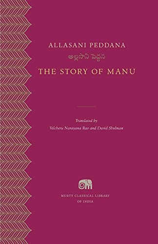 The Story of Manu: Allasani Peddana (Author), Velcheru Narayana Rao & David Shulman (Trs)