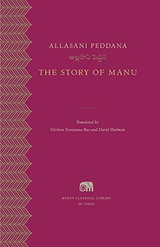 9780674427822: THE STORY OF MANU