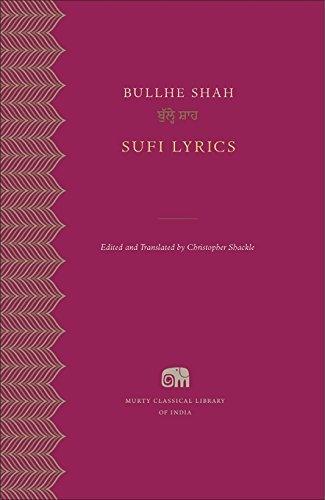 9780674427846: Harvard University Press Sufi Lyrics (Murty Classical Library Of India)