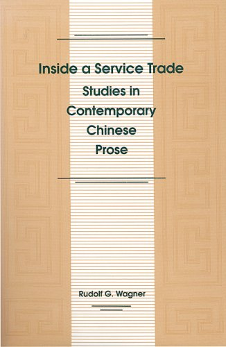 Inside a Service Trade: Studies in Contemporary Chinese Prose (Harvard-Yenching Institute Monograph...