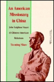 9780674478350: An American Missionary in China