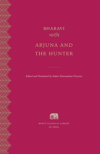 9780674495234: Arjuna and the Hunter