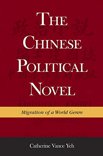 The Chinese Political Novel (Hardback): Catherine Vance Yeh