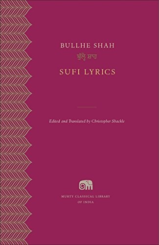 9780674504462: Sufi Lyrics
