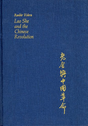 9780674510753: Lao She and the Chinese Revolution