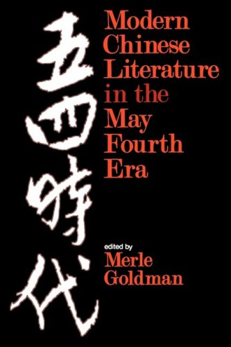 9780674579118: Modern Chinese Literature in the May Fourth Era (Harvard East Asian Series)