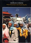 9780674594951: Muslim Chinese: Ethnic Nationalism in the People's Republic, First Edition (Harvard East Asian Monographs)