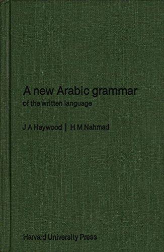 9780674608511: A New Arabic Grammar of the Written Language