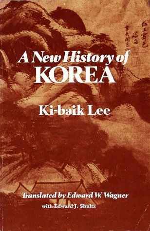 9780674615755: A New History of Korea (Harvard-Yenching Institute Publications)