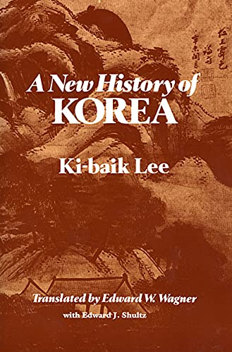 9780674615762: A New History of Korea