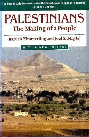 9780674652231: Palestinians: The Making of a People