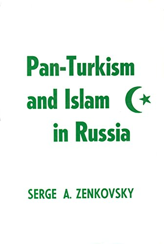 9780674653504: Pan-Turkism and Islam in Russia