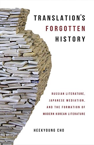 9780674660045: Translation's Forgotten History: Russian Literature, Japanese Mediation, and the Formation of Modern Korean Literature (Harvard East Asian Monographs)