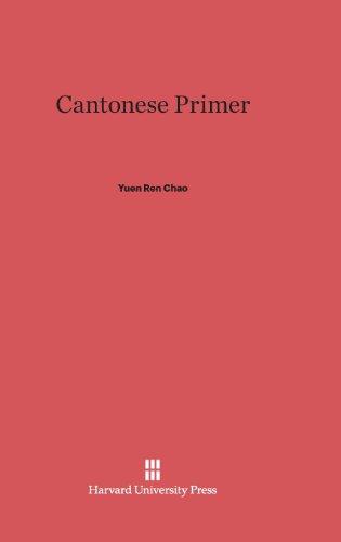 9780674731202: Cantonese Primer