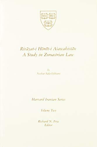 9780674773059: Rivayat-i Hemit-i Asawahistan: A Study in Zoroastrian Law (Harvard Iranian Series, Vol. 2)