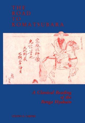 9780674773851: The Road to Komatsubara: A Classical Reading of the Renga Hyakuin (Harvard East Asian Monographs)