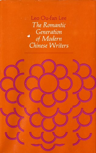 9780674779303: The Romantic Generation of Modern Chinese Writers