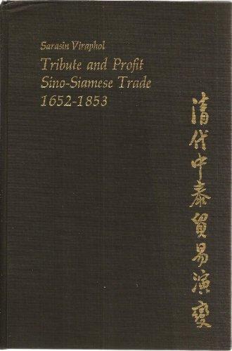 9780674809154: Tribute and Profit: Sino-Siamese Trade, 1652-1853 (Harvard East Asian Monographs)