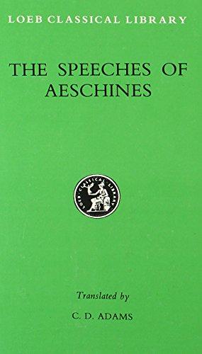 9780674991187: Speeches (Loeb Classical Library)