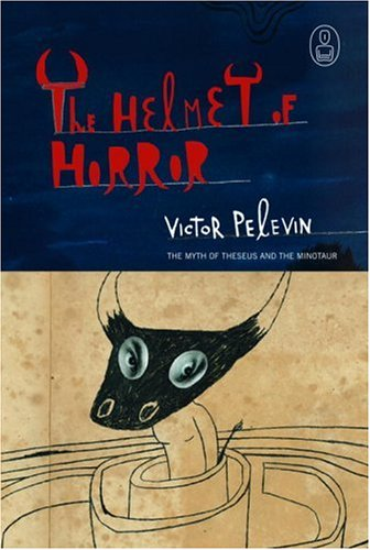 9780676974201: The Helmet of Horror: The Myth of Theseus and the Minotaur (Myths series)