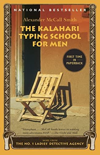 9780676975697: The Kalahari Typing School for Men