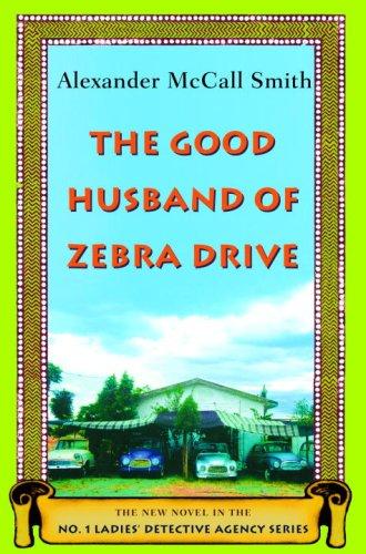 9780676976267: The Good Husband of Zebra Drive: (Book 8)