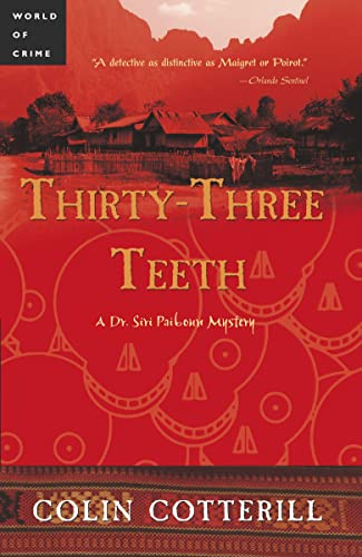 9780676978322: (Thirty-Three Teeth) By Cotterill, Colin (Author) Paperback on (08 , 2006)