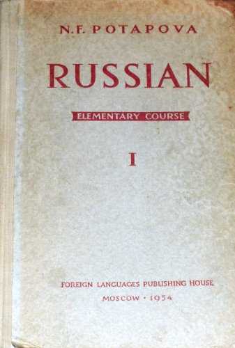 9780677209005: 2: Russian Elementary Course