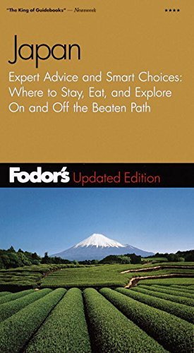 9780679003960: Fodor's Japan, 15th Edition: Expert Advice and Smart Choices: Where to Stay, Eat, and Explore On and Off the Beaten Path (Travel Guide)