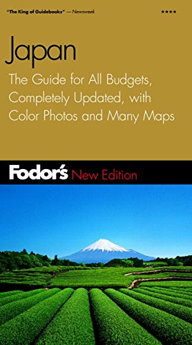 9780679008903: Fodor's Japan, 16th Edition: The Guide for All Budgets, Completely Updated, with Color Photos and Many Maps (Travel Guide)