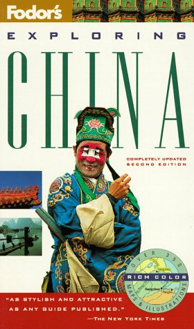 9780679034711: Fodor's Exploring China (2nd ed)