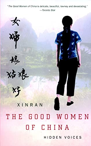 9780679312260: The Good Women of China