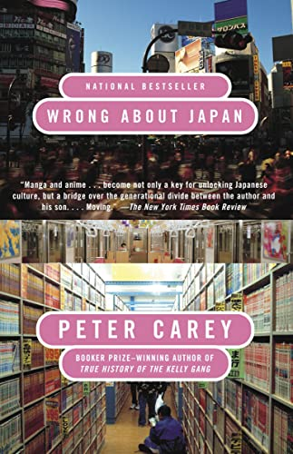 Wrong about Japan : A Father's Journey with His Son