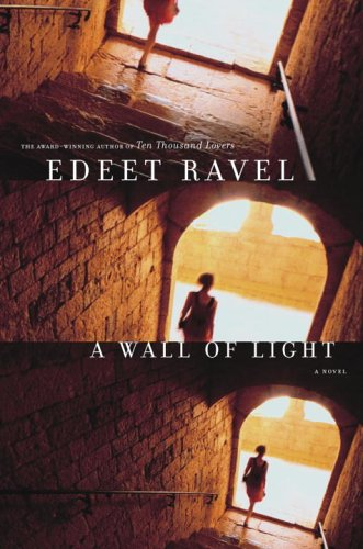 9780679313533: A Wall of Light