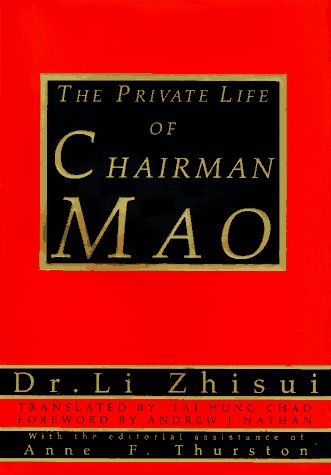 9780679400356: The Private Life of Chairman Mao: The Memoirs of Mao's Personal Physician Dr. Li Zhisui