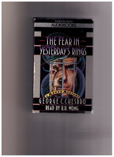9780679400974: The Fear in Yesterday's Rings