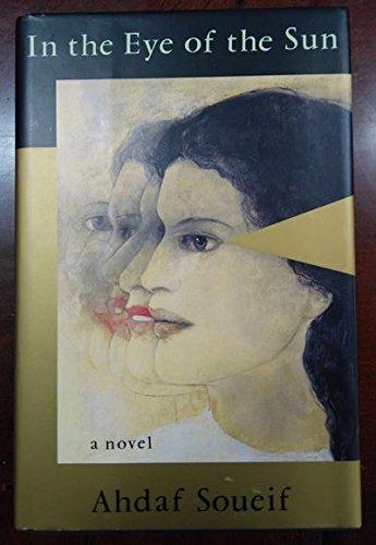 9780679409489: In The Eye of the Sun: A Novel