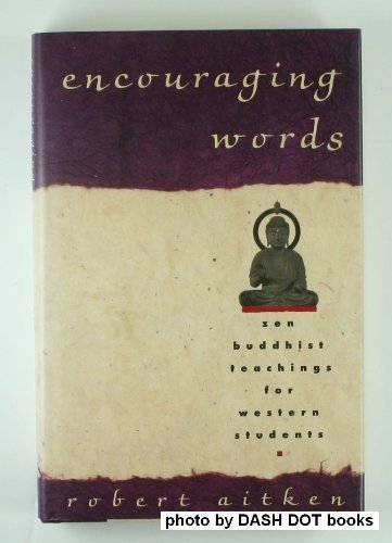 9780679417019: Encouraging Words