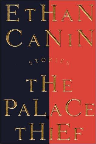 9780679419624: The Palace Thief