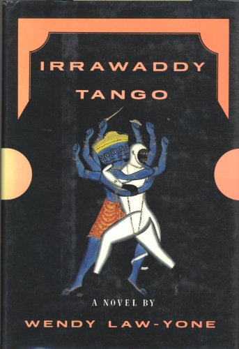 9780679421924: Irrawaddy Tango